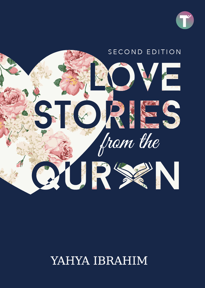 Love Stories from the Qur'an eBook download